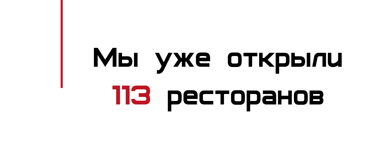 113_rest